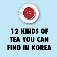 koreanteaicon