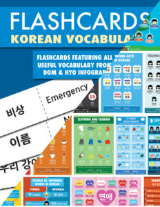 flashcard package cover