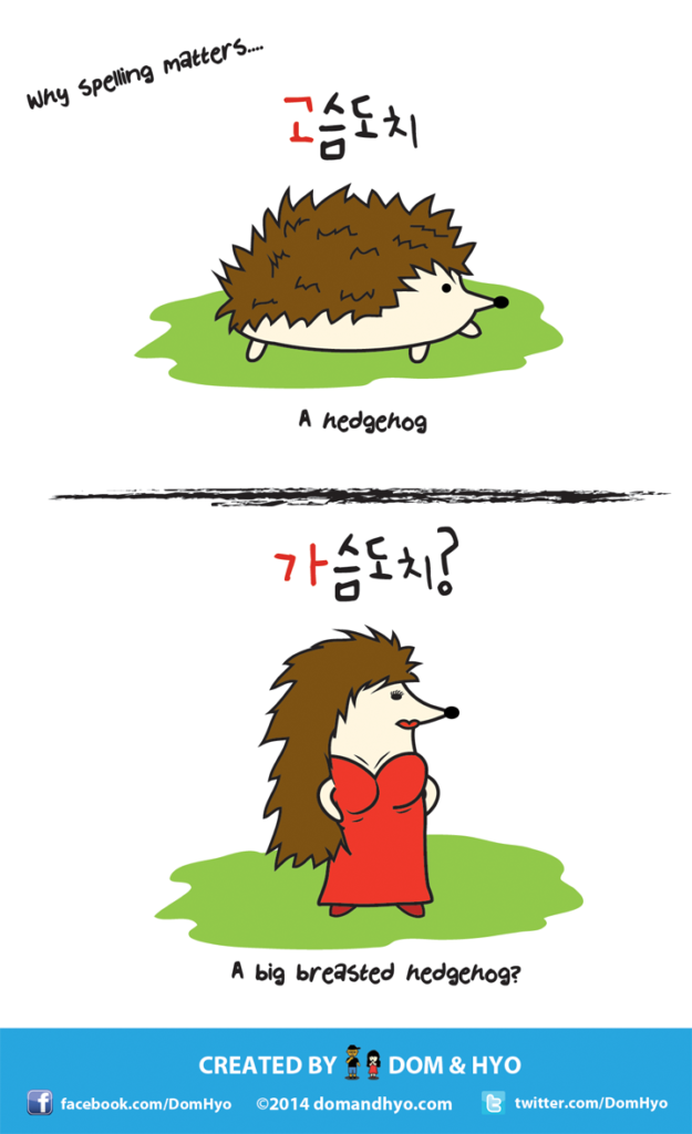Hedgehog Spelling in Korean