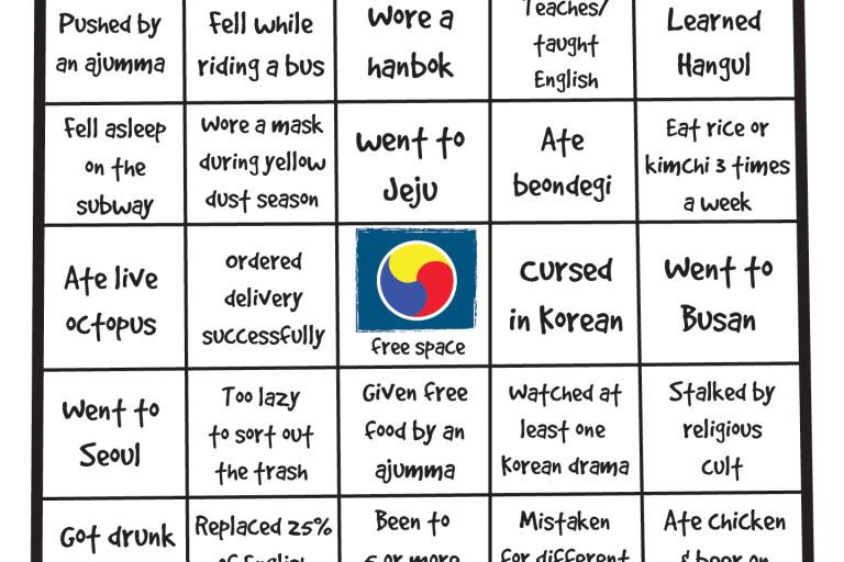 Living in Korea Bingo