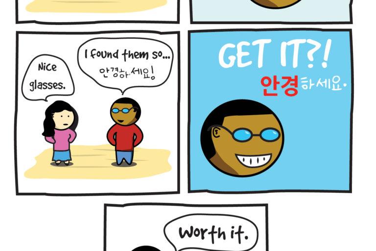 Puns in Korean