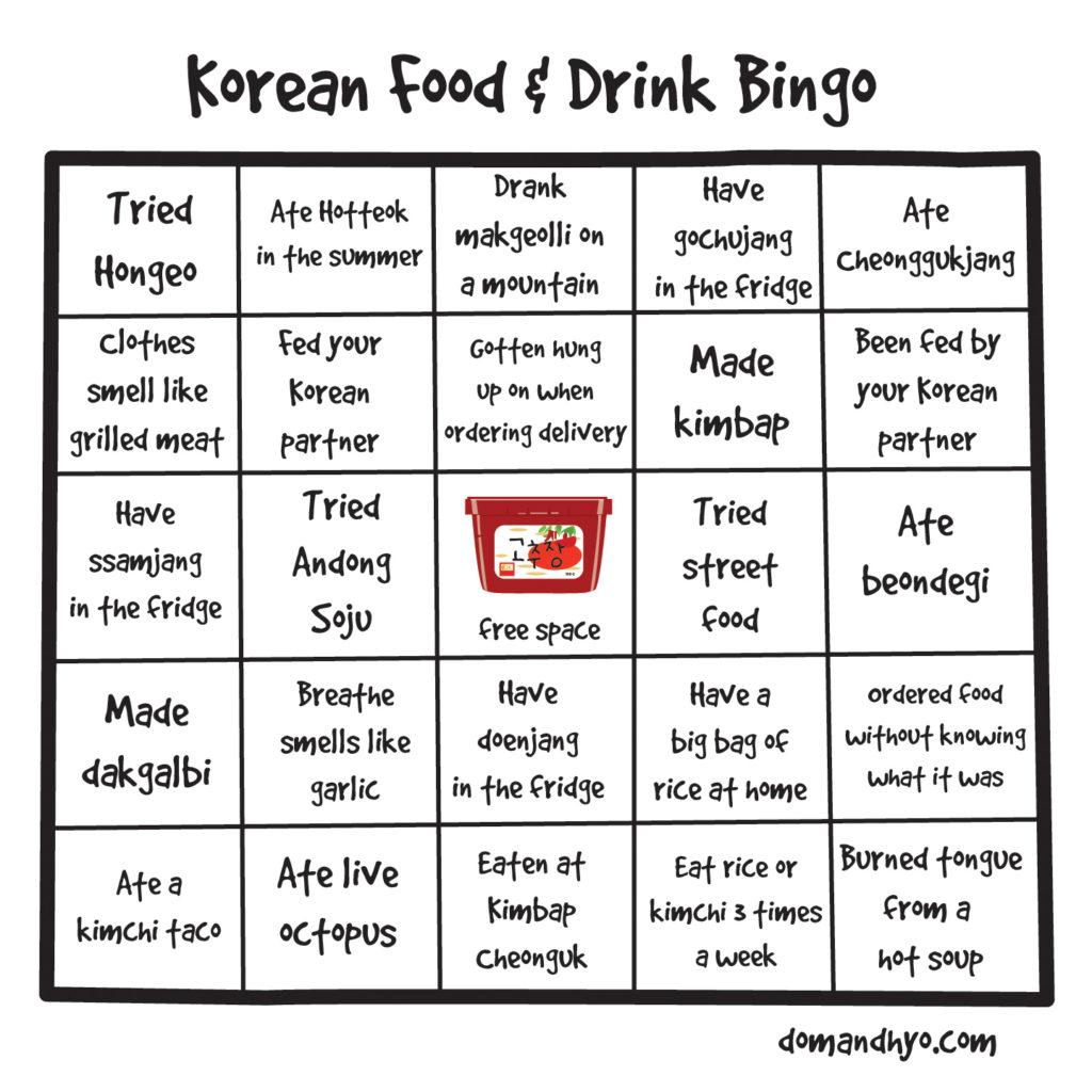 Korean Food Bingo