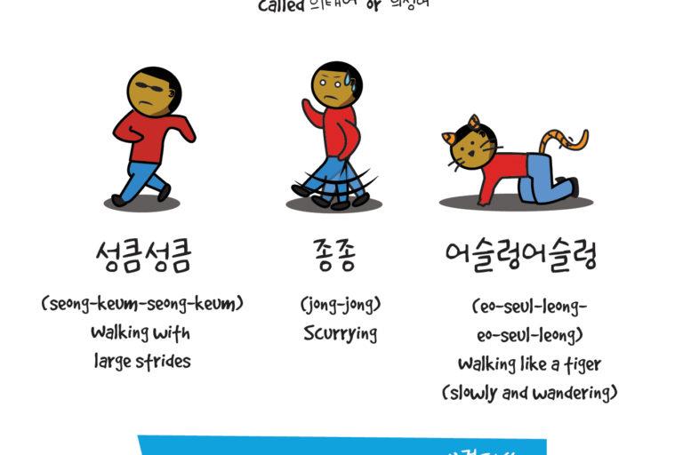 Dom  amp  Hyo   Learn Korean with Comics  amp  Graphics