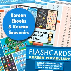 Korean Language and Culture Store