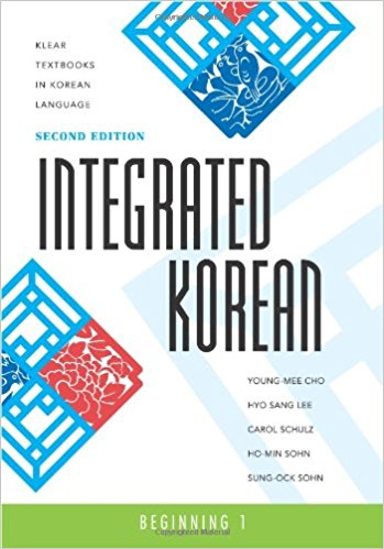integrated-korean
