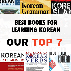 Best Books to Learn Korean: Our Best 7