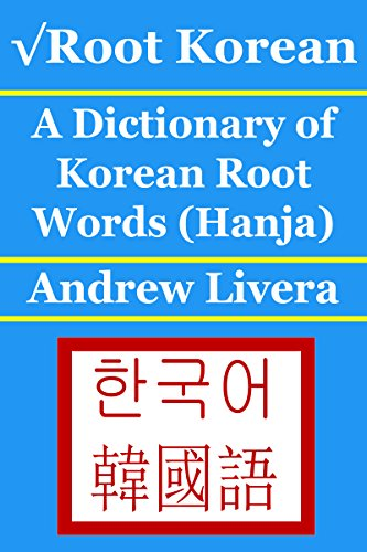 A Review of √Root Korean: A Dictionary of Korean Root Words