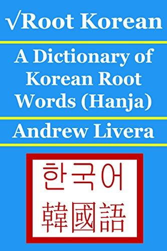 koreanz info