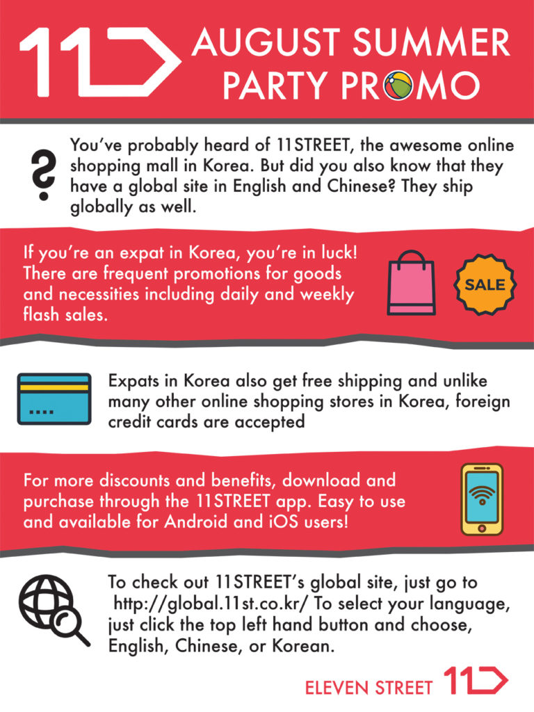 Shopping on 11STREET Shopping Mall in Korea | Learn Basic