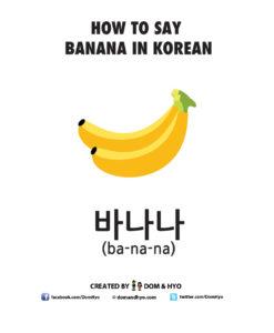 How to Say Banana in Korean