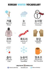 Winter Vocabulary in Korean