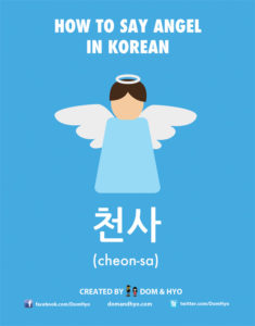 How to Say Angel in Korean