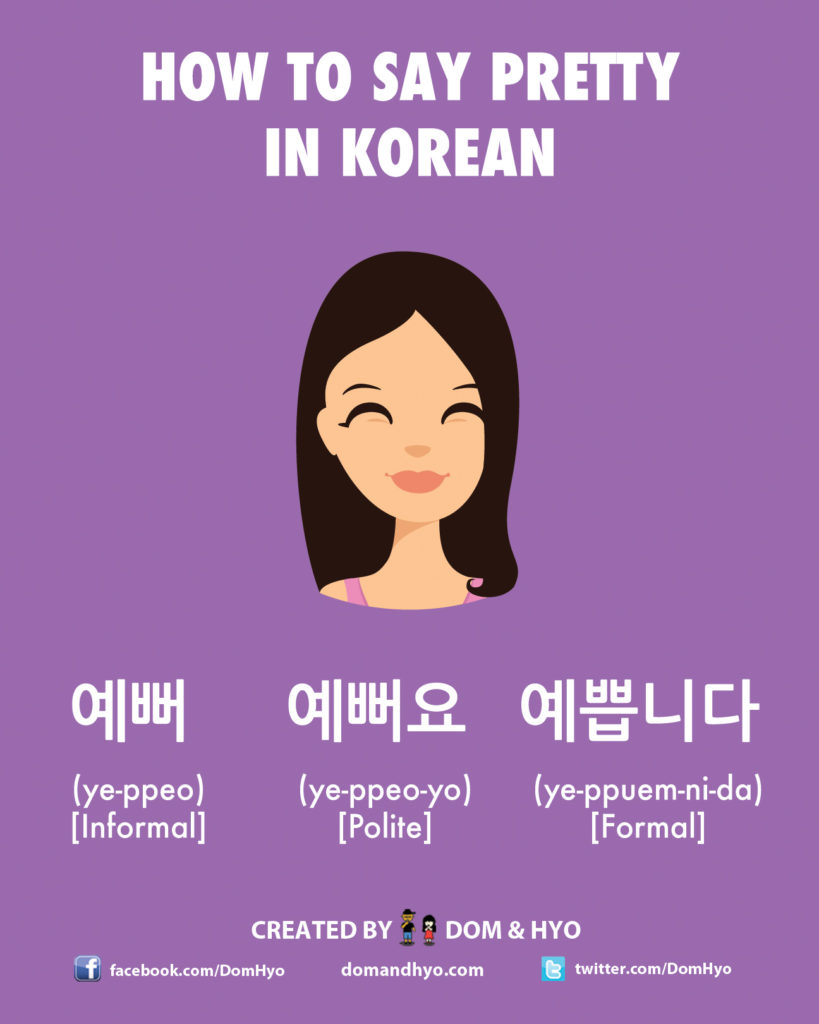 How to Say Pretty in Korean