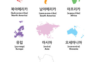 Continents in Korean