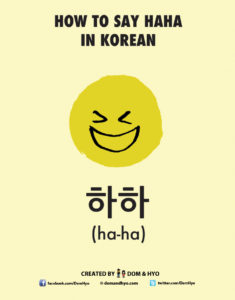 How to Say Haha in Korean