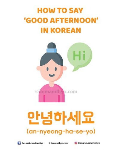 How to say good afternoon in Korean